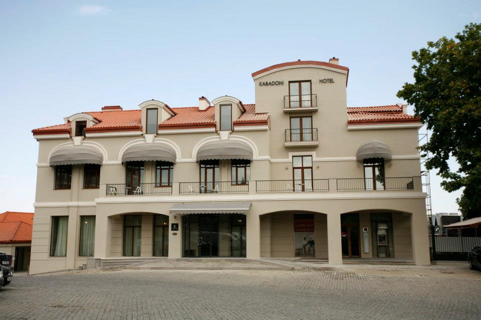 Kabadoni Boutique Hotel - room photo 12868041